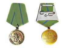 Medalla para la defensa de Odessa Fotos de archivo libres de regalías