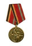 Medalla soviética Imagen de archivo libre de regalías