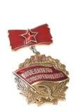 Medalla URSS, concesión Fotos de archivo
