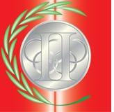 Medallas de campeones stock de ilustración