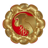 Medallion monkey symbol of the year Royalty Free Stock Photography