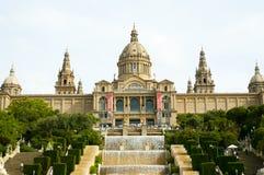 Medborgare Art Museum av Catalonia - Barcelona royaltyfria foton