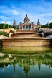 Medborgare Art Museum av Catalonia, Barcelona, Spanien royaltyfria bilder