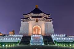 Medborgare Chiang Kai-shek Memorial Hall i Taipei, Taiwan Royaltyfri Fotografi