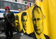 Medborgare i den politiska demonstrationen för Maj dag Arkivfoto