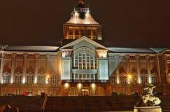 Medborgaremuseum i Szczecin Arkivbild