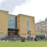 Medborgarplatsen στη Στοκχόλμη Στοκ Εικόνες