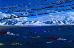 Mede het meer & nyainqentanglhabergen van Nam Stock Fotografie