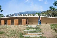 Medellin botanisk trädgårdfasad Arkivbild