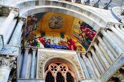 medeltida mosaik Arkivfoton