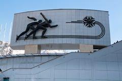 Medeo, Almaty. Famous skating rink Medeo in Almaty, Kazakhstan Stock Image