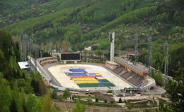 Medeo stadion Arkivfoto