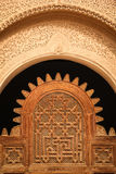 Medersa Ben Youssef. Detail.  Marrakesh . Morocco Stock Photo