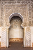 Medersa ben Youssef in Marrakech. Morocco Royalty Free Stock Photo