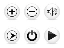 Media buttons. White media buttons  illustration Stock Photos