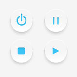 Media buttons. White media buttons, vector illustration Royalty Free Illustration
