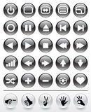 Media icons. Vector collection of media icons Stock Photo