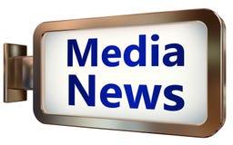 Media News on billboard background. Media News wall light box billboard background , isolated on white Royalty Free Stock Photography