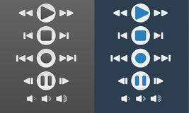 Media player buttons collection  design elements Stock Image