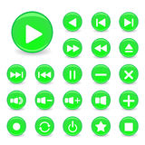 Media player icons. Green buttons with white media player icons Stock Images