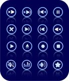 Media player icons Royalty Free Stock Photo