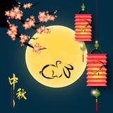 Mediados de Autumn Festival Full Moon Background chino ilustración del vector