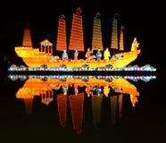 Mediados de Autumn Lantern Reflection Fotografía de archivo
