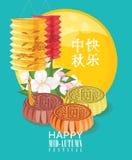 Mediados de fondo del vector de Autumn Lantern Festival con la torta de la luna y las linternas chinas Traducción: Mediados de Au Fotografía de archivo libre de regalías