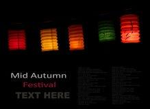 Mediados de linterna china del festival del otoño fotos de archivo