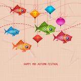 Mediados de ornamentos chispeantes de las linternas del festival del otoño ilustración del vector