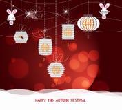 Mediados de ornamentos chispeantes de las linternas del festival del otoño libre illustration