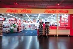 Medialny Markt elektroniczny sklep Zdjęcia Royalty Free