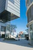 Mediapark Duesseldorf - Hyatt Hotel Royalty Free Stock Image