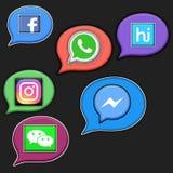 Medias burbujas sociales de la voz libre illustration