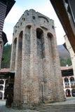 Mediaval tower. Medieval tower in Rila monastery - Bulgaria stock photos
