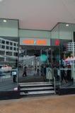 Medibank私有健康保险中央布里斯班办公室 免版税库存照片