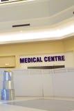 Medical Center Entrance royalty free stock photos