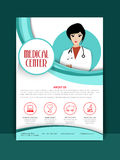 Medical Center Template, Brochure or Flyer. Royalty Free Stock Images