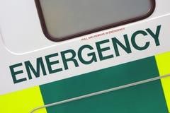 Medical emergency Stock Images