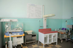 Medical equipment at maternity clinic Stock Photo