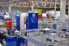 Medical exhibition Public Health in Kiev Royalty Free Stock Images