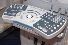 Medical hardware keyboard. Medical hardware control keyboard stock image