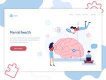 Medical health web banner stock illustration