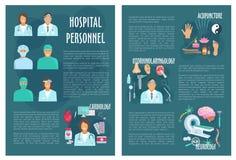 Medical or hospital healthcare vector brochure Royalty Free Illustration