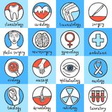 Medical Icon Set Royalty Free Stock Photography