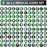 Medical icons, button web set. 60x2 shiny Medical icons, button web set, eco color royalty free illustration