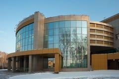 Medical radiological center, Tyumen, Russia Stock Image