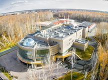 Medical radiological center, Tyumen, Russia Royalty Free Stock Image