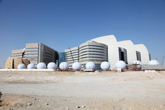 Medical Research Centre in Doha Royalty Free Stock Photo