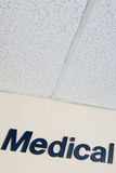 Medical sign Stock Photo